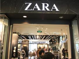 """Zara香港门店在反对派""""罢市""""这天停业,原因何在?"""