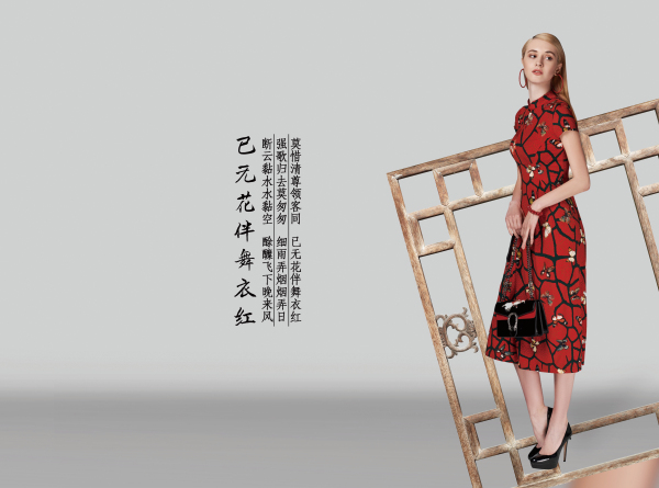 中國風盛行 開上一家中國風女裝店鋪選素羅依靠譜嗎