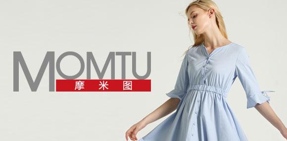 摩米图 MOMTU快时尚女装诚邀您的加盟