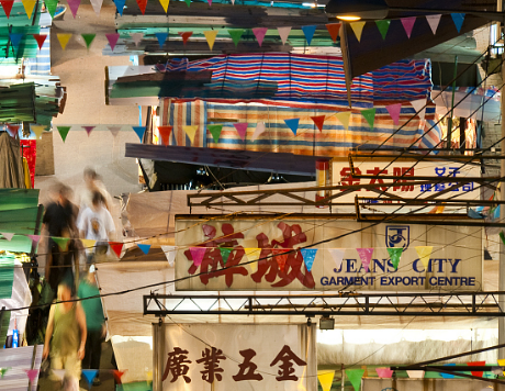 香港7月份零售业销售总额同比下跌11.4%