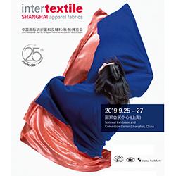 中國國際紡織面料及輔料(秋冬)博覽會