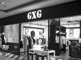 上市首份财报表现良好 慕尚集团加快数字化升级