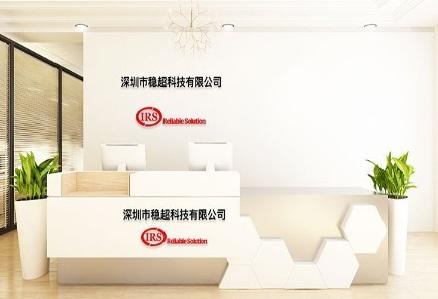 深圳市稳超科技有限公司