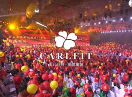 Carlfit丨20春夏新品发布,凝民族精神,献礼祖国华诞