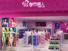中国内衣市场集中度低 缺乏行业龙头