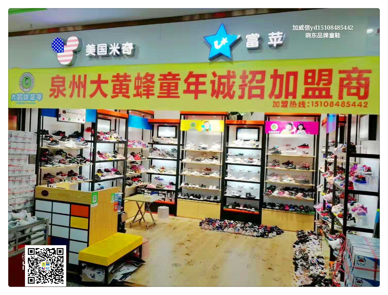 童鞋鞋码的选择和技巧