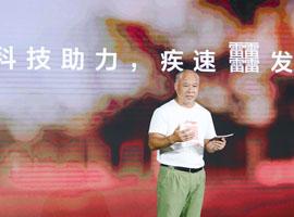 李宁发布飞电和天马两款新跑鞋 售价1299元起