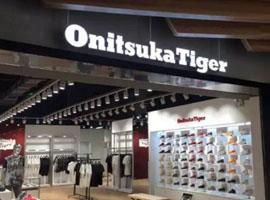 鬼冢虎在北京华贸旗舰店悄然开业 占领高端运动市场