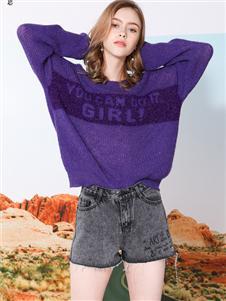 莎斯莱思女装新款时尚卫衣