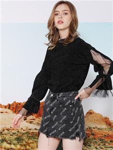 莎斯莱思女装新款时尚半裙