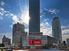 南京新百上半年净利润逼近10亿 实现了扭亏为赢