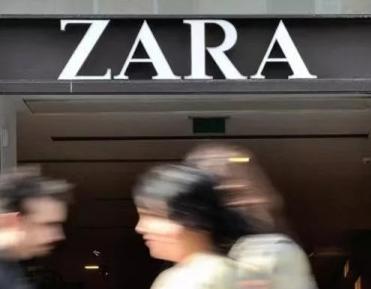 快时尚Zara上半年业绩不及预期,股价大跌近4%