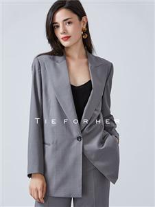 TieForHer女式西服