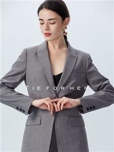TieForHer女装