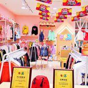 童装加盟10大品牌芭乐兔童装加盟市场广阔