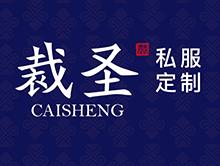 上海裁匠信息科技有限公司