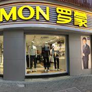 ROMON开店播报| 罗蒙新零售宁海北斗北路店盛大开业