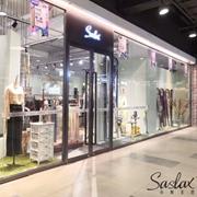 满分!莎斯莱思女装广受大众好评,成为行业年度优秀连锁品牌