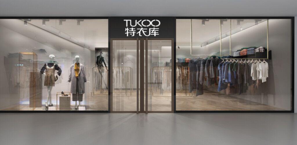 特衣库TUKOO