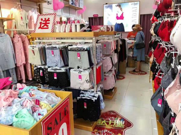 祝贺许美女的100%女人第二分店开业大吉,早日开出第三分店!