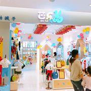 童装批发货源在哪找?芭乐兔品牌童装厂家供货可信赖