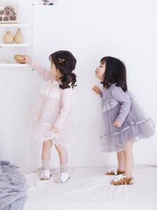 HARMU纱裙