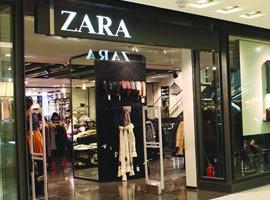 母公司业绩不及预期 Zara能否帮其扭转颓势