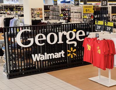 沃尔玛推快时尚自有品牌George 打造商品差异化