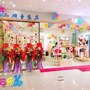 加盟童装店需要多少钱?芭乐兔童装贴近生活平民可开店