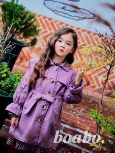 宝儿宝紫色外套