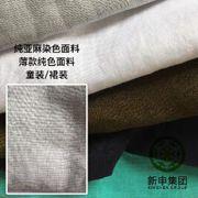 新申亚麻大师 | 亚麻白衬衫 + 牛仔裤,挽起袖子,你的装扮永远不过时!