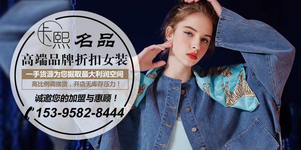 杭州季潮网络科技有限公司