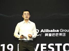 淘宝天猫总裁蒋凡:淘系下沉市场渗透率超40%