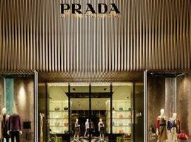 Prada郑州首店低调开业,缘何选址于此?