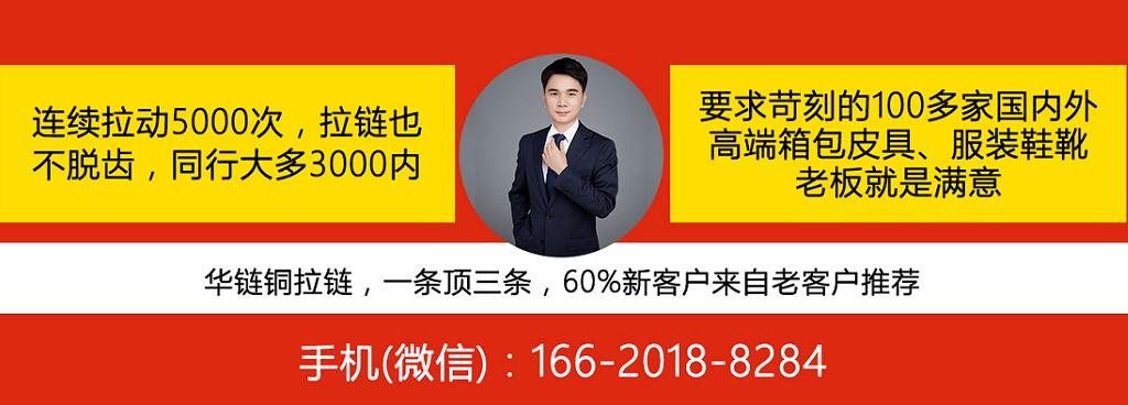 广州华链科技有限摩天平台公司