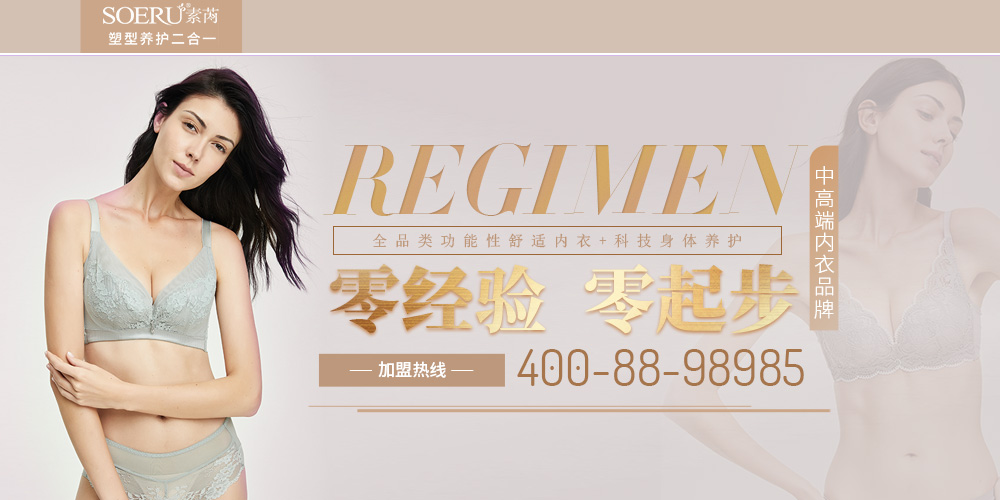 上海素芮服饰有限公司