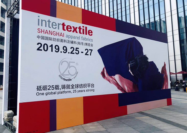 Intertextile25周年大事记:缔造面料行业趋势指南