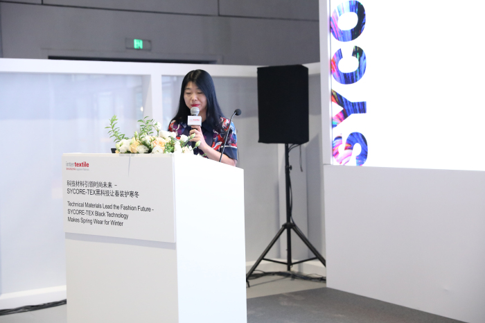 2019intertextile秋冬面辅料展:科技材料引领时尚未来