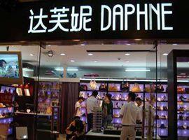 发力运动市场 达芙妮引入361度、中国动向前高管