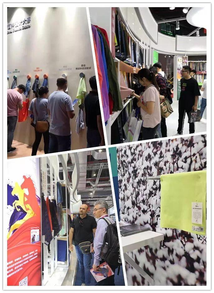 【FI∙聚焦】适变未来,聚力设计创新|2019中国国际面料设计大赛闪耀秋季联展