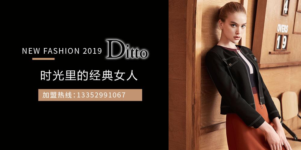 深圳市德盛时装有限公司