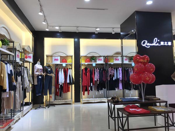 秋之恋女装品牌实体店品牌旗舰店店面