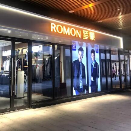 开店播报|罗蒙新零售上海嘉定信业广场店盛大开业