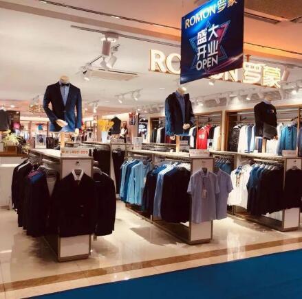 ROMON开店播报| 罗蒙新零售宁海太平洋国购店盛大开业