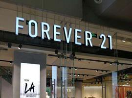 Forever 21到底是怎么从满大街沦落成申请破产的?