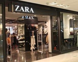"""ZARA""""代加工厂""""万代股份冲击IPO"""
