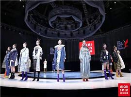 """""""光与热""""绽放铌采羽绒时尚科技新魅力"""