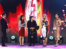 2019杭州全球旗袍日让世界更懂杭州