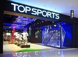中国运动鞋服零售商巨头终上市 573亿港元市值未来可期