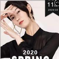 布根香2020春季时尚发布会诚邀莅临